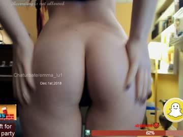 emma_lu1 chaturbate