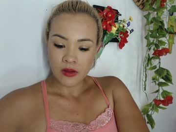 marceegutierrez's Recorded Camshow